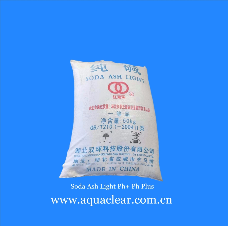 Double Ring Soda Ash Light Ph+ Ph plus package.jpg