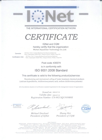 AquaClear ISO 9001:2008  Certificate