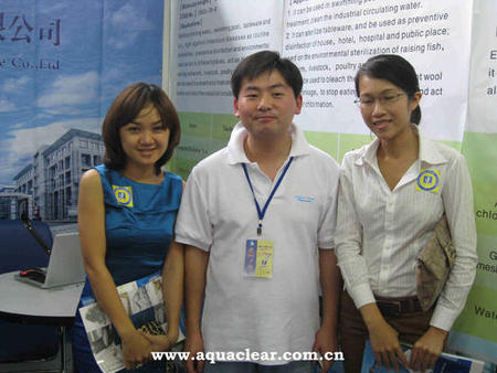 Meeting with clients at the 6th Vietnam International Chemical Industry Exhibition in HCMC City 2009